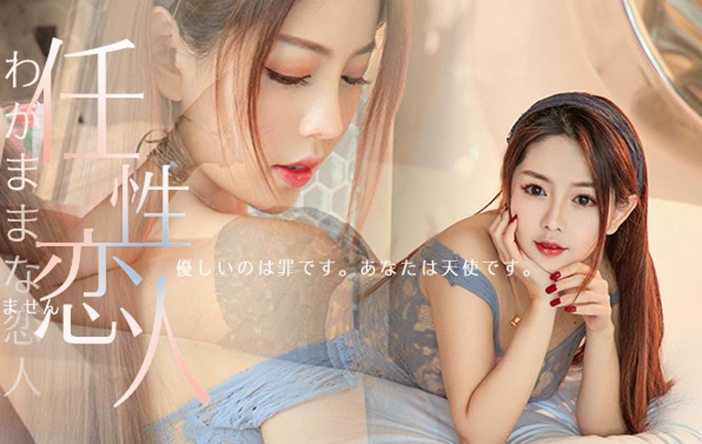 Hot Asian Models